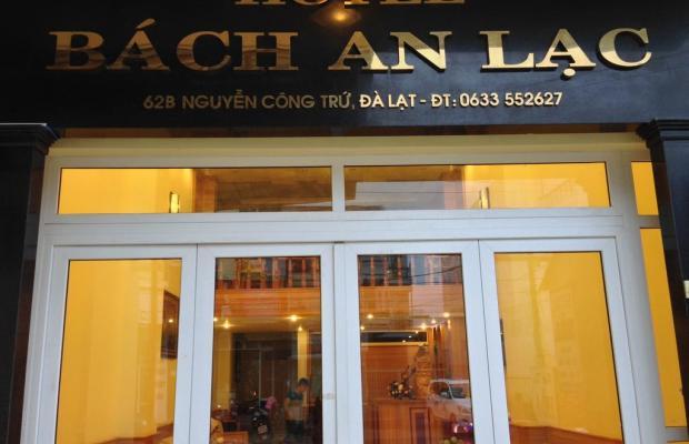 фото отеля Bach An Lac Hotel изображение №1