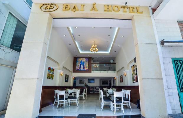 фото отеля Dai A Hotel изображение №37