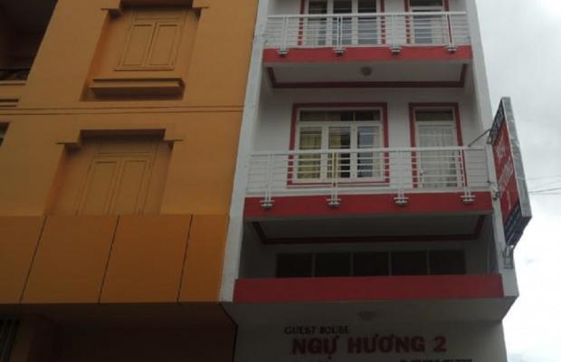фото отеля Ngu Huong 2 Hotel изображение №1