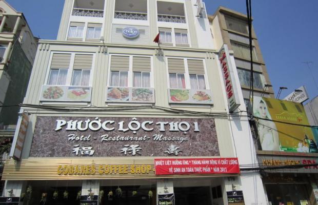фото отеля Phuoc Loc Tho 1 Hotel изображение №1