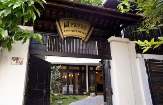 фото отеля Faifoo Boutique Hotel изображение №1