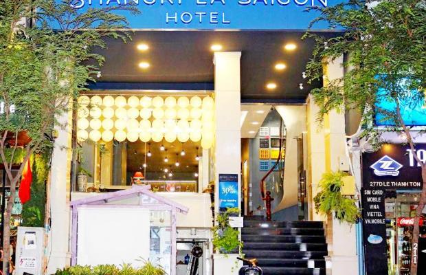 фото отеля Shangri La Saigon (ех. Asian Ruby Central; Thuan Thien) изображение №1