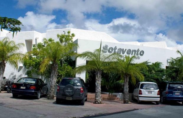фото отеля Sotavento изображение №9
