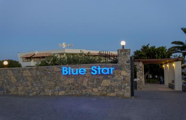 фотографии отеля Dessole Blue Star Resort (ex. Blue Star & Sea) изображение №23