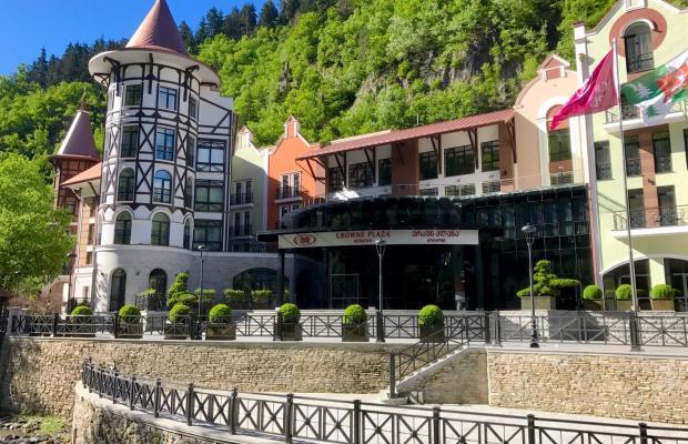 фото отеля Crowne Plaza Borjomi изображение №1