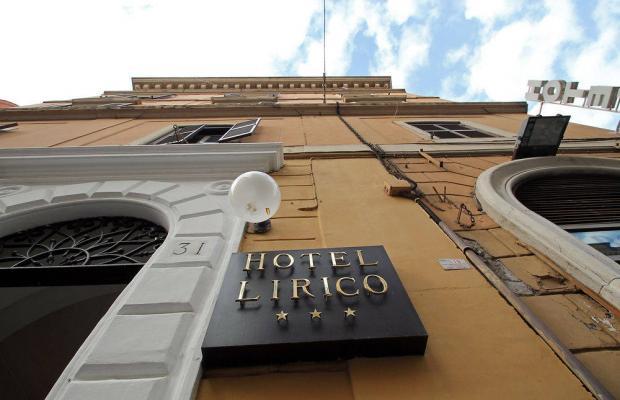 фотографии Lirico изображение №56