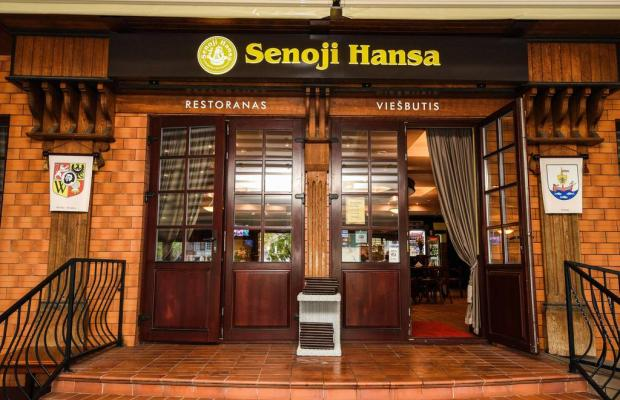 фотографии Senoji Hansa Hotel (ex. Lasas Hotel-Steak House Lasas) изображение №20
