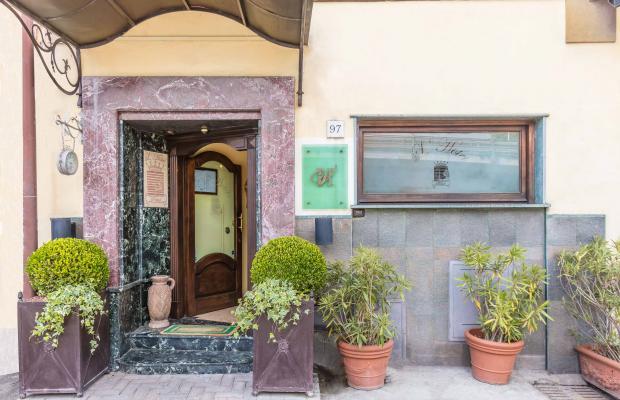 фото отеля Vibel  изображение №5
