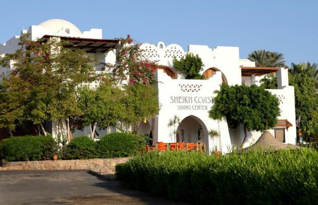 фотографии Domina Coral Bay Oasis Resort (ex. Domina Hotel & Resort Oasis) изображение №4