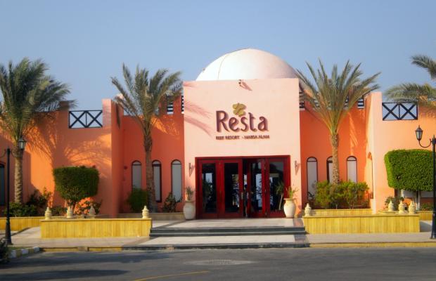 фото отеля Resta Reef Resort изображение №33