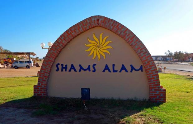 фотографии отеля Shams Alam Resort изображение №23