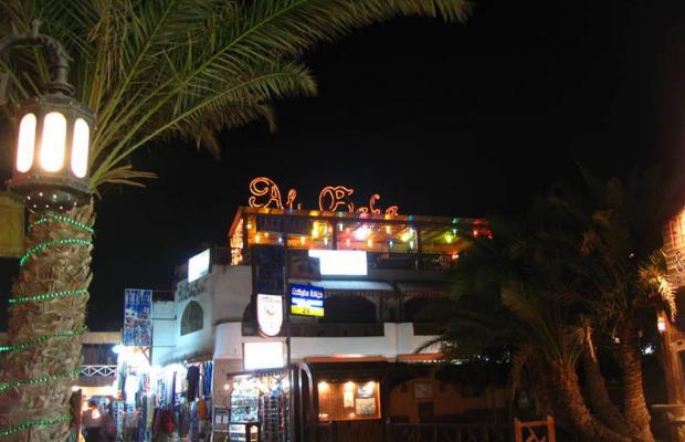 фото отеля Ali Baba Hotel изображение №9