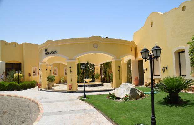 фото отеля Jaz Solaya Resort (ex. Solymar Solaya Resort) изображение №25