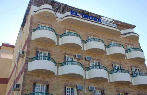 фотографии El Arosa изображение №4