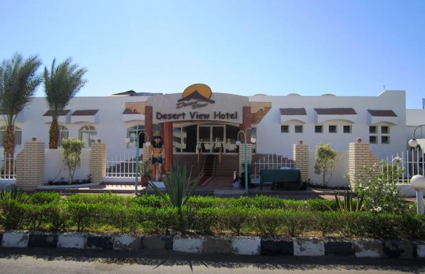 фото отеля Desert View Resort изображение №9