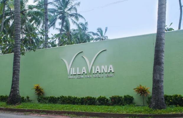 фото Villa Viana изображение №10