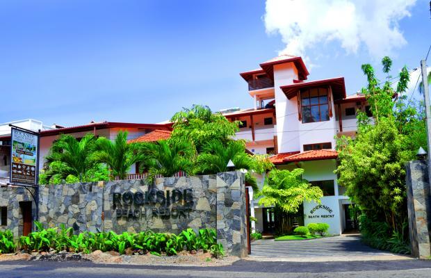 фотографии отеля Rockside Beach Resort изображение №3