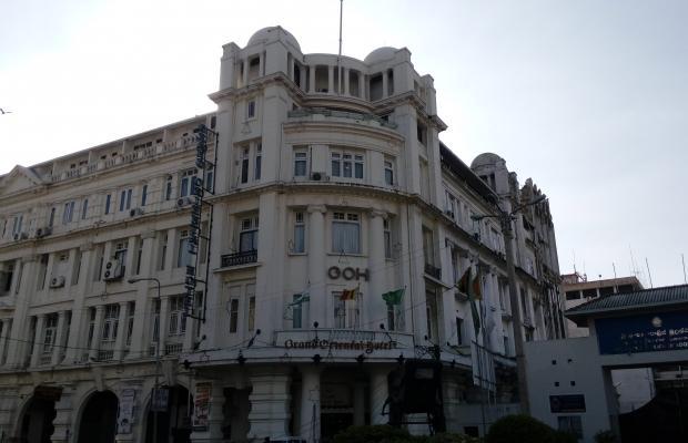 фотографии отеля Grand Oriental изображение №3