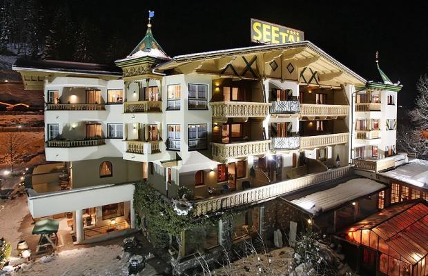 фотографии отеля Familienhotel Seetal изображение №19
