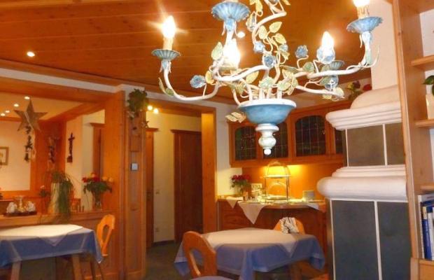 фото отеля Apollonia Chalet изображение №37