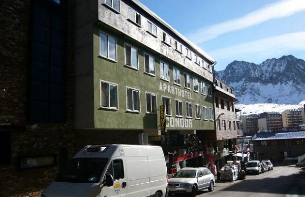 фото отеля Condor изображение №5