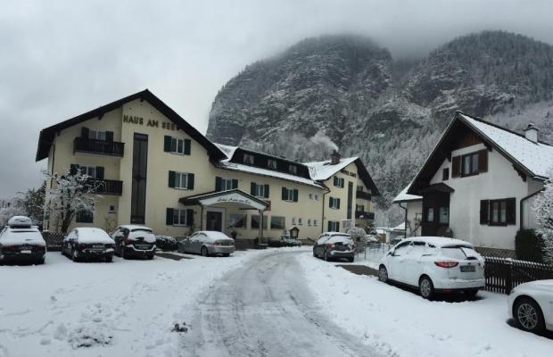 фото отеля Haus Am See изображение №1