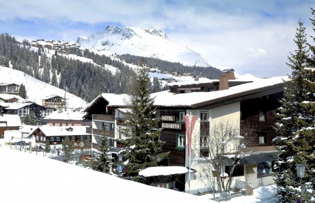 фото отеля Elisabeth изображение №1