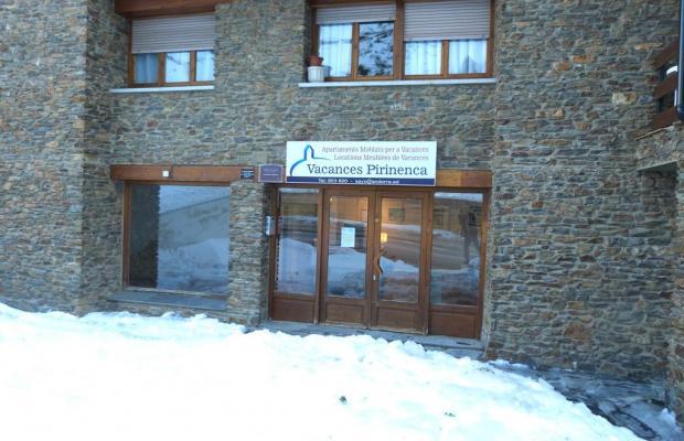 фото отеля Vacances Pirinenca изображение №5