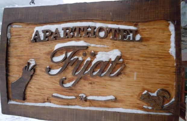 фотографии отеля Aparthotel Fijat изображение №11