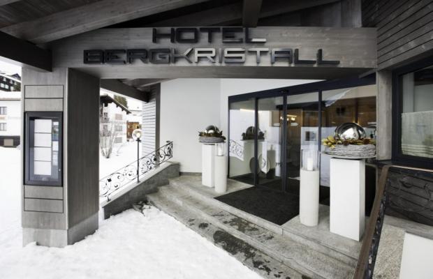 фотографии отеля Bergkristall изображение №11