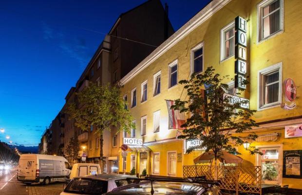 фото Gartenhotel Gabriel City изображение №2