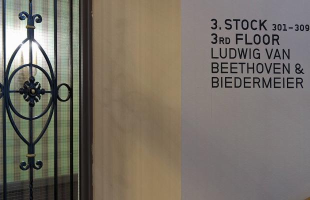фото отеля Hotel Beethoven изображение №45