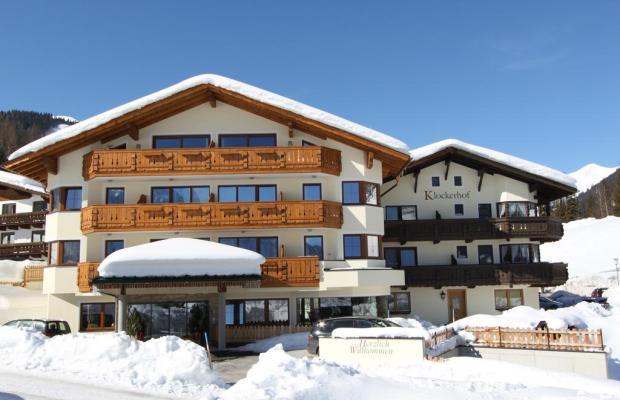 фото отеля Klockerhof изображение №1