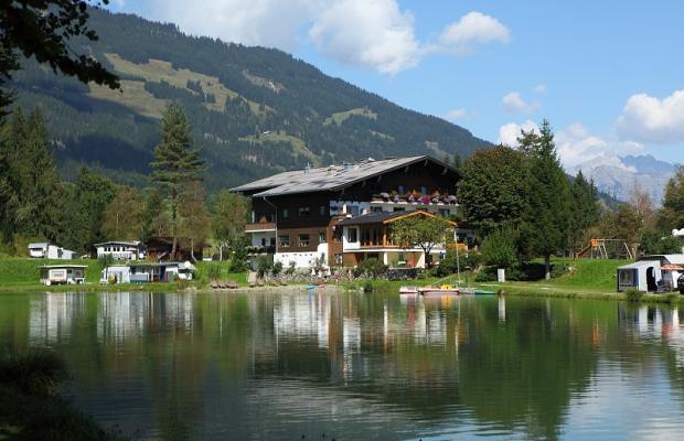 фото отеля Familienhotel Bad Neunbrunnen изображение №5