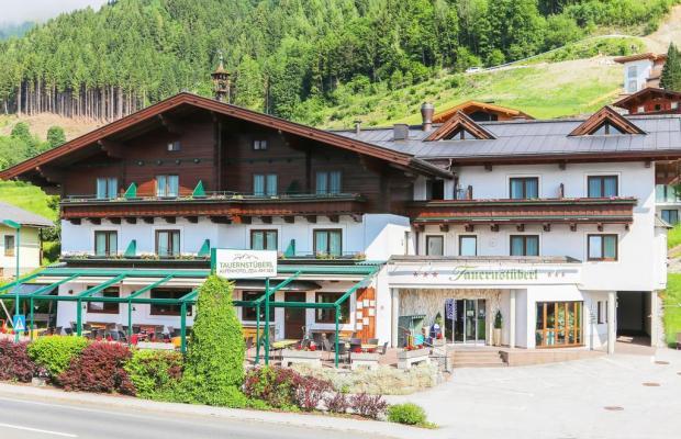 фото отеля Gasthof Tauernstuberl изображение №5