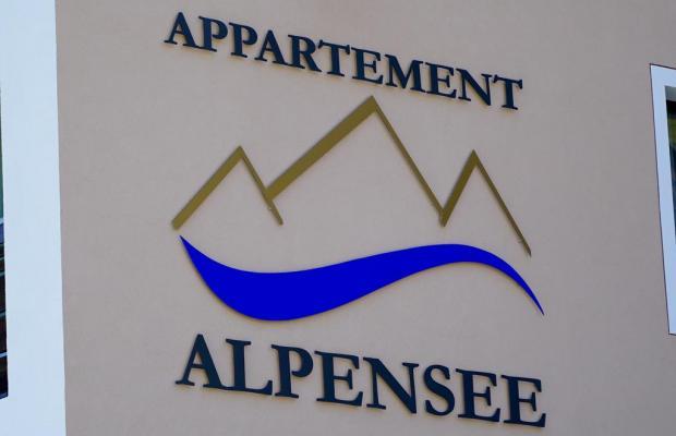 фотографии Alpensee (ex. Grinzing) изображение №8