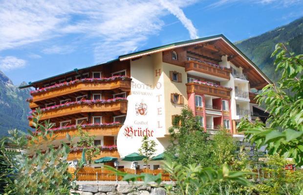 фотографии отеля Gasthof Brucke изображение №27
