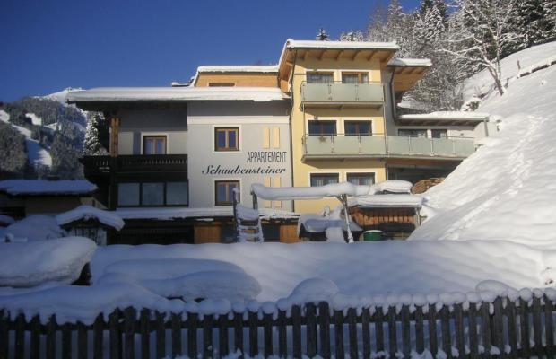 фото отеля Schaubensteiner изображение №1