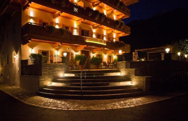 фото отеля Landhotel Rauchenwalderhof изображение №25