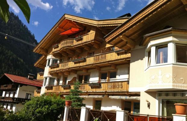фотографии отеля Apart Hotel Garni Austria изображение №15
