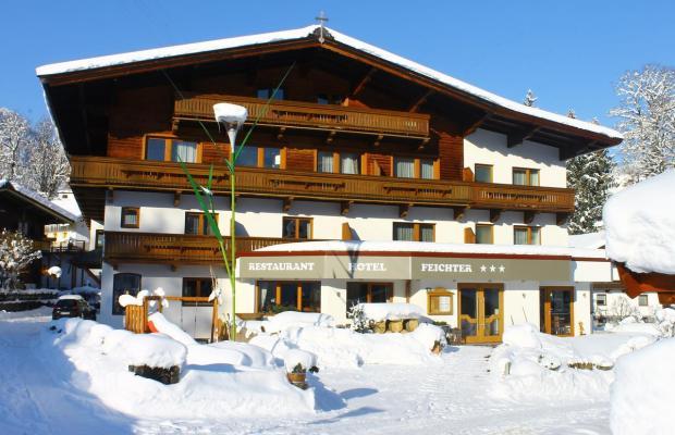 фото отеля Garni Feichter изображение №1