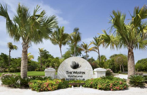 фото The Westin Puntacana Resort & Club (ex. The Puntacana Hotel) изображение №86