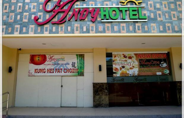 фотографии Andy Hotel изображение №20