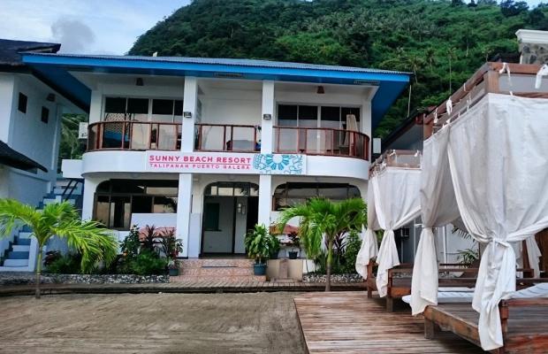 фото отеля Sunny Beach Resort (ex. Puerto Galera Beach Club) изображение №1