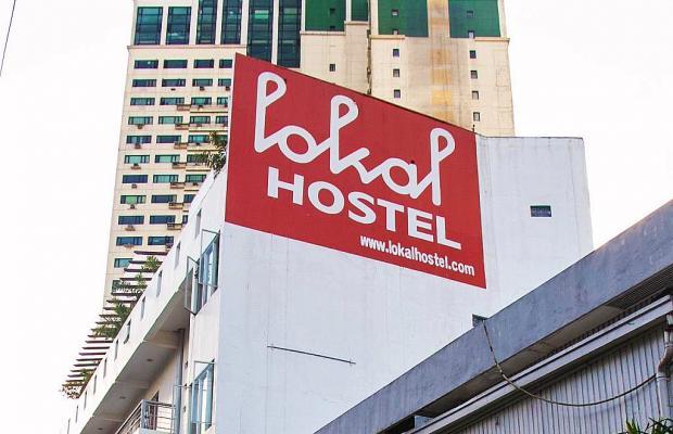 фото отеля Lokal Hostel изображение №1