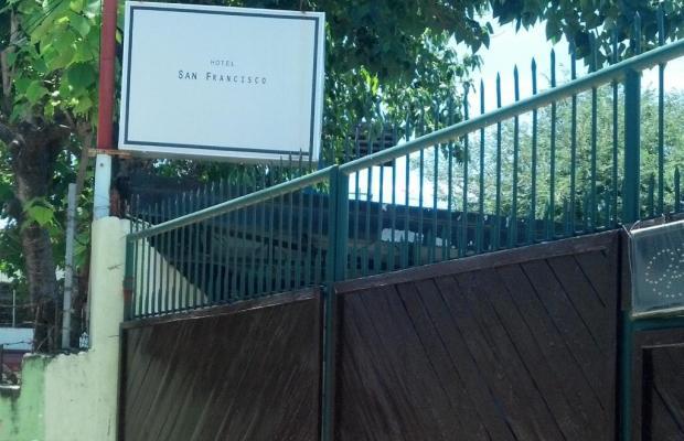 фото отеля Hotel San Francisco изображение №9