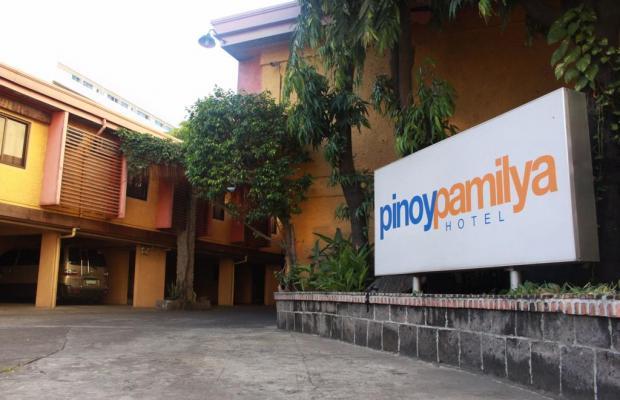 фотографии отеля Pinoy Pamilya Hotel изображение №15