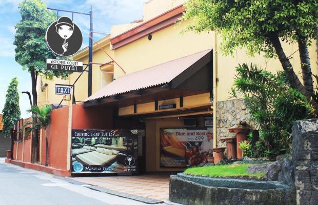 фото отеля Victoria Court Gil Puyat изображение №1