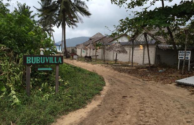 фото BuBu Villa@The World Cafe изображение №22