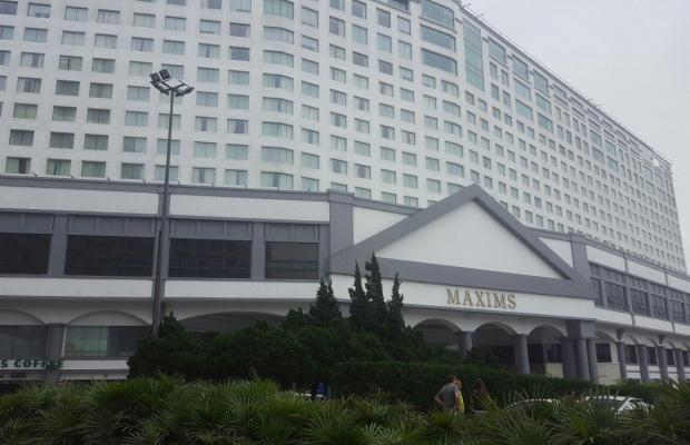 фото Resorts World Genting Maxims изображение №2